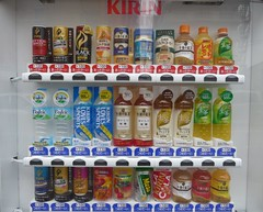 Drinks hot and cold (seikinsou) Tags: food japan drink diary machine snack osaka kirin vending