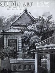 landscape Watercolor Temple ผลงานสีน้ำวิวทิวทัศน์วัดประทุม