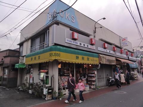 ぷらむろーど杉田商店街