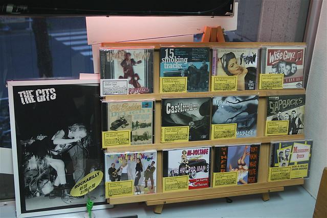 Record shops Tokyo Shinjuku - BARN HOMES RECORDS