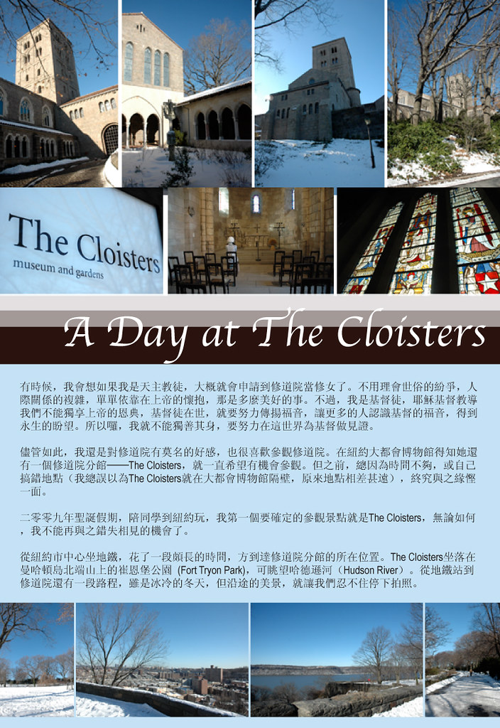 A Day at The Cloisters_01
