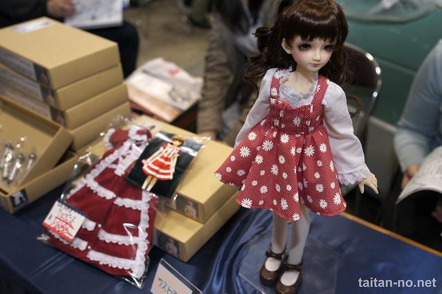 DollsParty25-DSC_3080