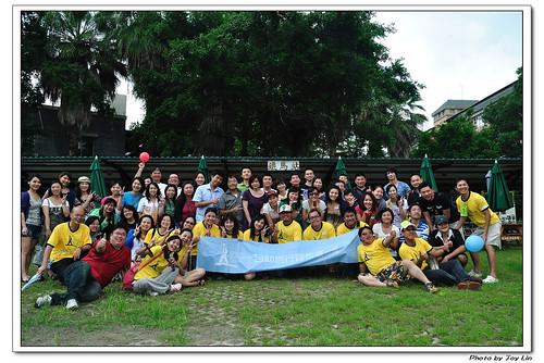 20100918社團聚會南區大合照