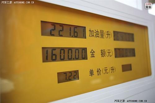 油价刚涨,几天前加满一箱油得花费1500元,如今却得花去1600元,多了100元。