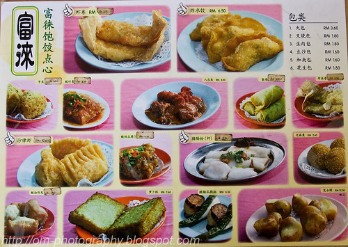 menu IMG_1322 copy