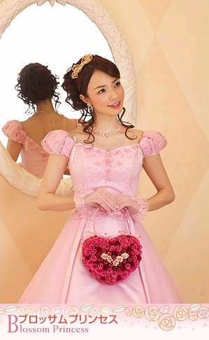 Blossom Princess