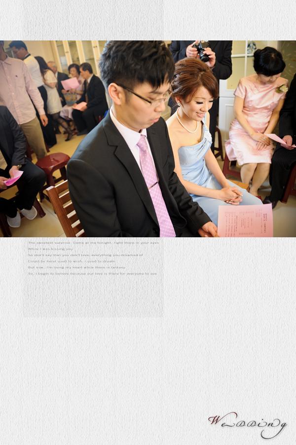 20110430book16