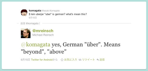 "Twitter / @mreinsch: @komagata yes, German ""übe ..."