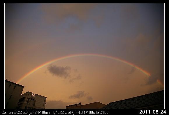 20110624Rainbow5