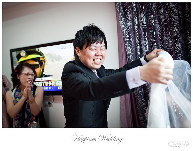 [婚禮攝影]承澤&佩蓉 婚禮紀錄_157