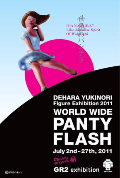 Dehara WW Panty Flash @ GR2