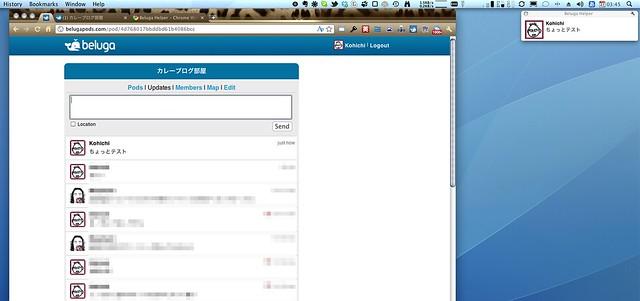 Screen shot 2011-03-27 at 3.45.39 AM.png