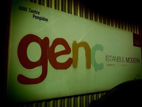 <span>istanbul</span>Graphïk #2<br><br><p class='tag'>tag:<br/>pubblicità | istanbul | luoghi | design | </p>