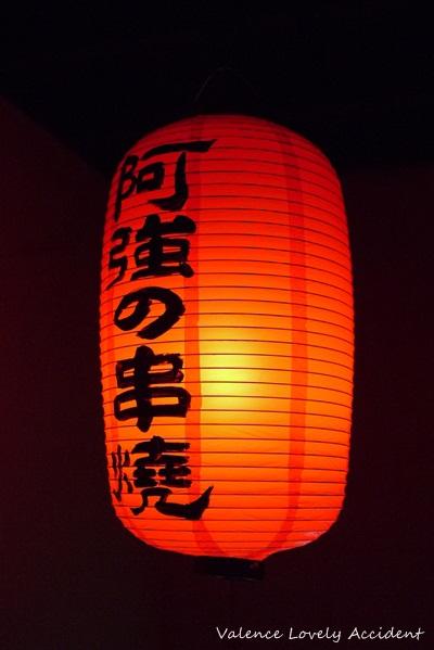 林口_阿強串燒01