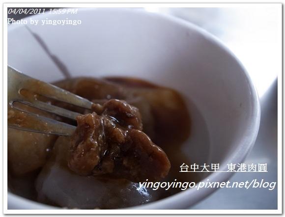 台中大甲_東港肉圓20110404_R0018919