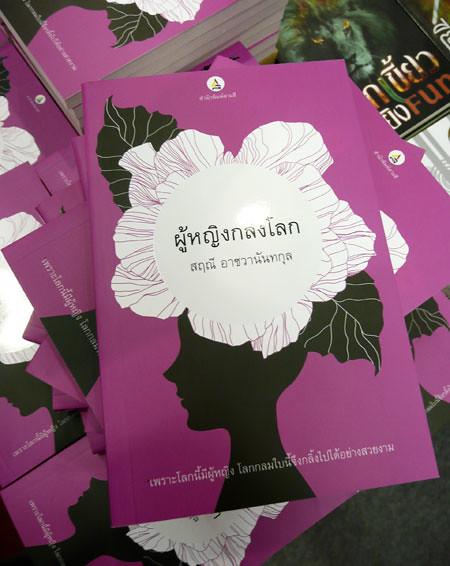 women_book01
