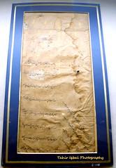 Hand Written Letter in the name of Faqir Syed Nooruddin from Sikh Government (Tahir Iqbal (Over 43,00,000 Visits, Thank You)) Tags: pakistan 1984 sikh gurdwara punjab kirtan gurudwara sikhism singh khalsa sardar gurus sangat sikhi nankanasahib bhagatsingh sikhhistory partition1984