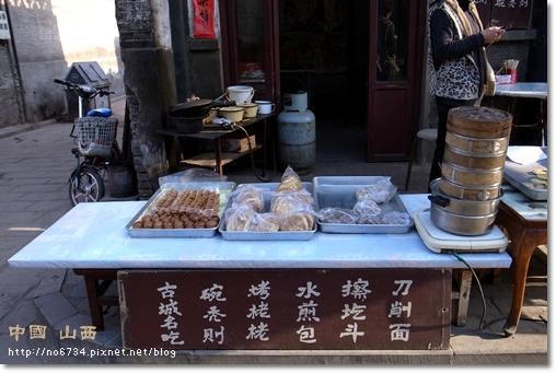 20110411_ChinaShanXi_3124 f