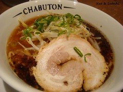 chabuton (5)