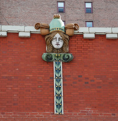 terra cotta ornament (1930) (ihynz7) Tags: chicago terracotta uptown 4654nsheridan 4654nsheridanroad