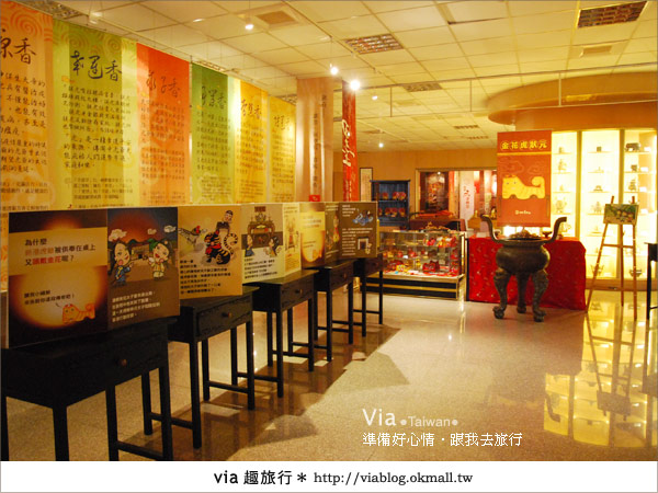 【新港香藝文化園區】觀光工廠快樂行~探索香的文化及樂趣!15