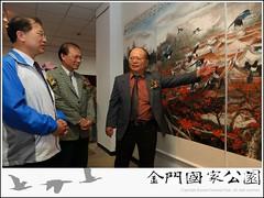 金門風華專題畫展(2011)-01.jpg