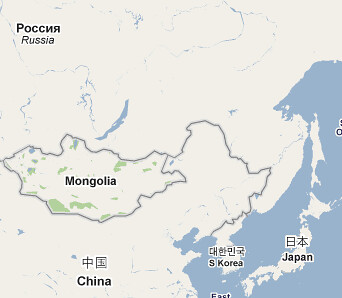 Mongolia in the World: Note Two World Powers as Neighbors, and No Ocean