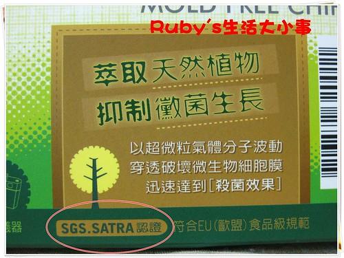潤澤防霉片 (1)