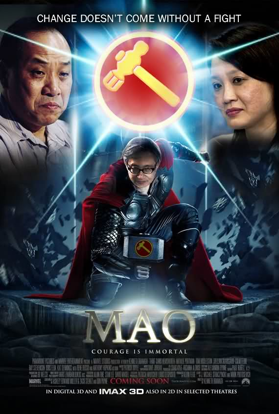 singapore election candidates spoof movie posters alvinology