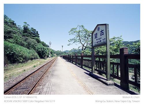 20110424@望古火車站