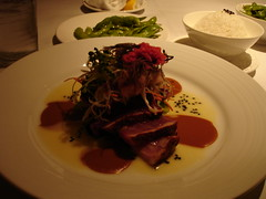 Roy's Seared Tuna