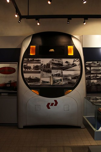 Displays at the Hong Kong Railway Museum