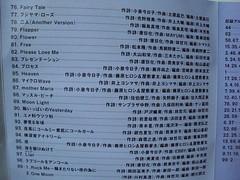 原裝絕版 1992年 小泉今日子 KYOKO KOIZUMI INDEX 100 CD 原價  2800YEN 中古品 7