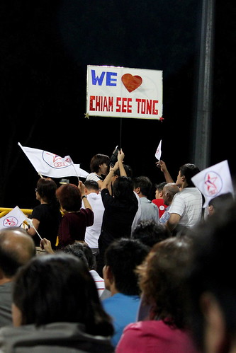 We Love Chiam See Tong Sign @ SPP Rally by Kaying Celeste