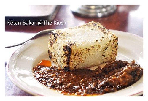 ketanbakar@The Kiosk
