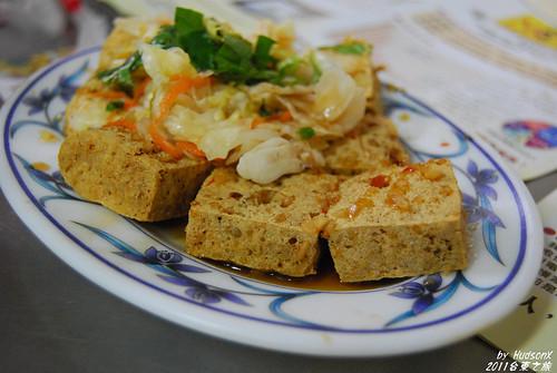 外宿內嫩的臭豆腐