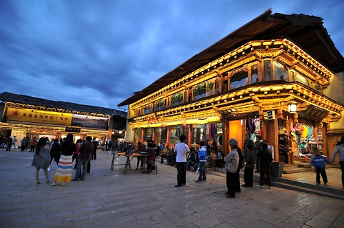 Shangrila shops