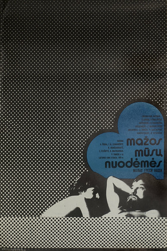 Lithuanian Film Posters-012539
