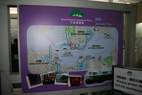2011-02-28 - Hong Kong - Harbour tour - 02 - Some kind of map