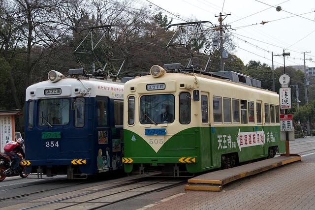 阪堺電車モ354&モ505