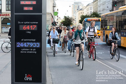 Bike counter, bicyclists, buses, in Copenhagen, Let's Bike it! poster, Copenhagen