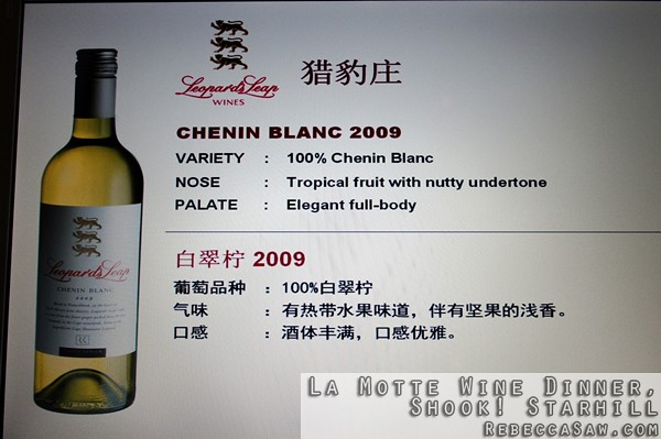 leopard leap & la motte wines-14