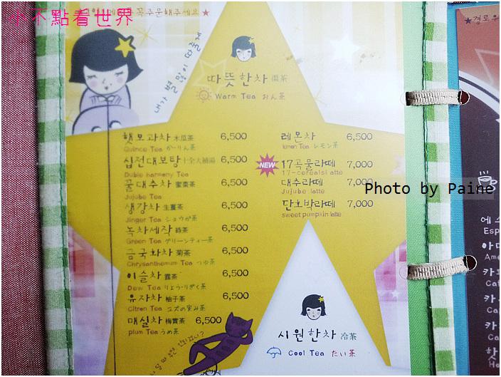 miss lee 搖搖便當 (5).jpg