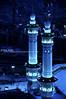 { إِنَّ رَبِّي لَسَمِيعُ الدُّعَاء} (eyelash..فَصَبْرٌ جَمِيلٌ) Tags: makka الحرم مكه المكي الكعبه المكرمه