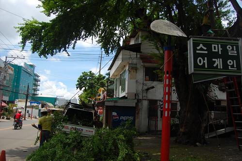 Salinas Drive Cebu City