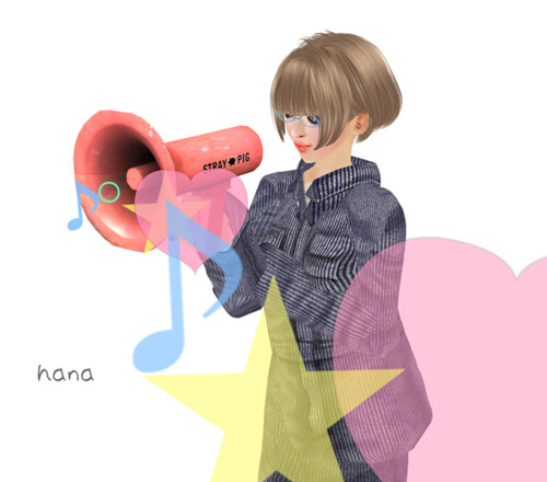 [SP]Megaphone
