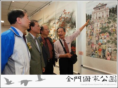 金門風華專題畫展(2011)-05.jpg