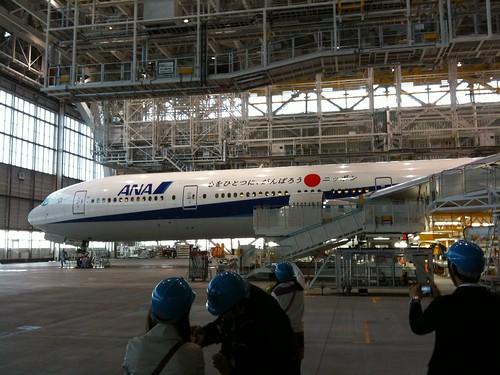 ANA機体工場見学の写真