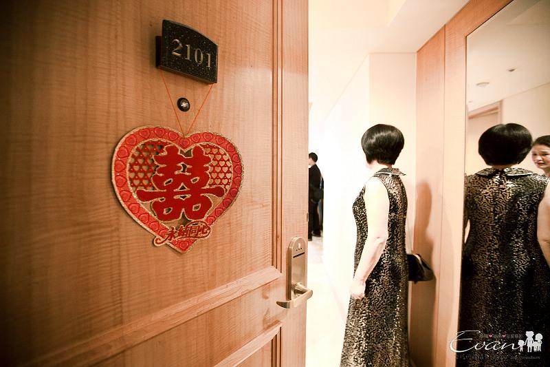 [婚禮攝影]立仁&佳蒂婚禮全紀錄_031