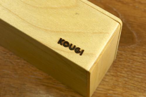KOUGI ふで箱